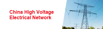 China high voltage electrical network