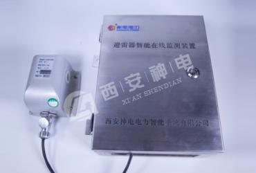Intelligent online monitoring system of the surge arrester